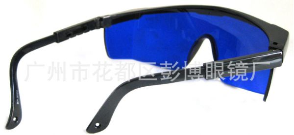 are oakley glasses safety rated  laser safety